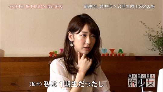 AKB48旅少女_03320051