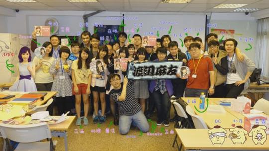 台湾生誕祭
