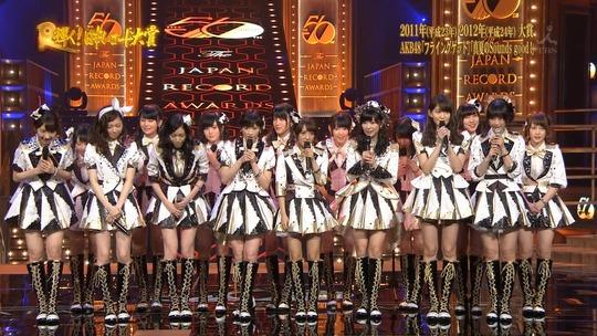 レコード大賞2014_5