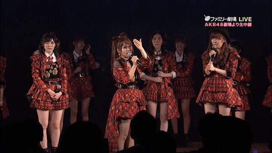 高橋みなみ卒業公演_渡辺麻友72