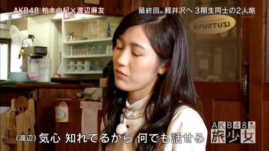 AKB48旅少女_05060238