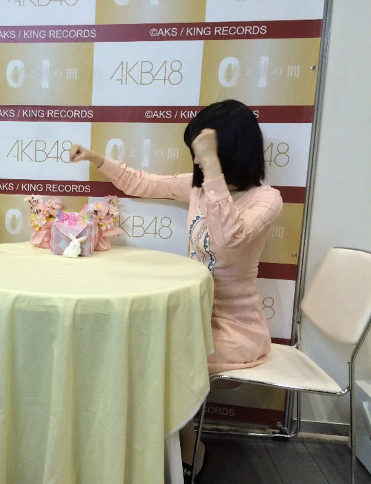 まゆゆ写メ会_39
