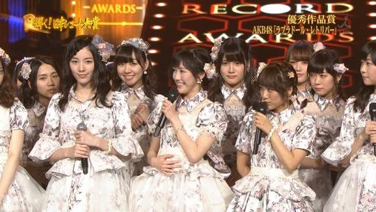 レコード大賞2014_98