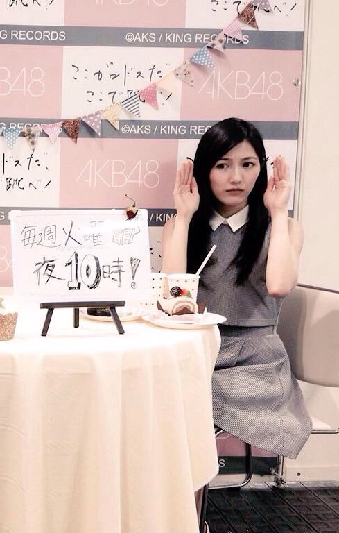 インテックス大阪_渡辺麻友11