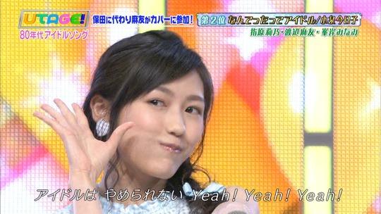 UTAGE!0629_渡辺麻友39