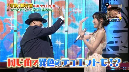 UTAGE!0727渡辺麻友_15