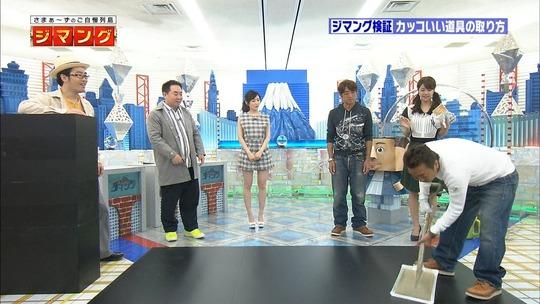 渡辺麻友_ジマング35