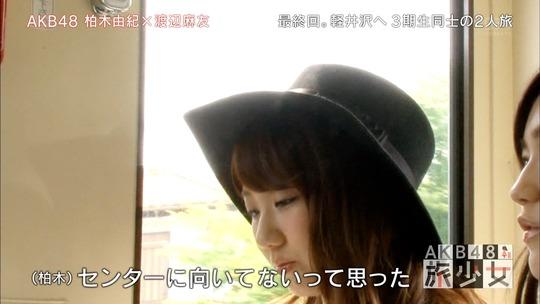 AKB48旅少女_08020052