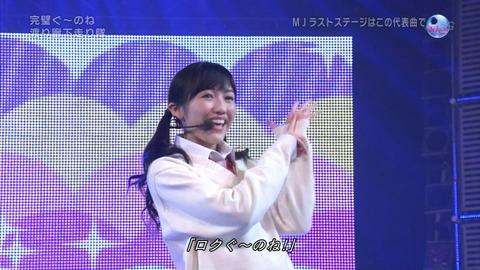 ミュージックジャパン渡辺麻友30