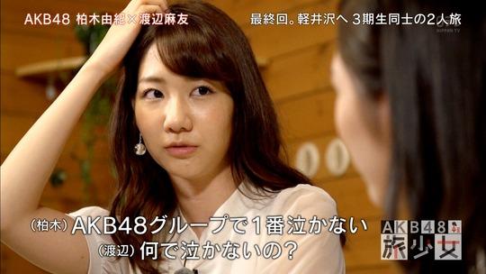 AKB48旅少女_20470147