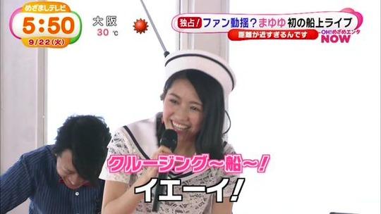 めざましテレビ0922_19