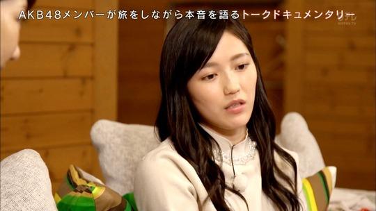 AKB48旅少女_57370583