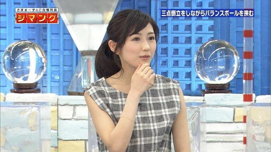 渡辺麻友_ジマング51