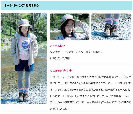 48f9d948-s.jpg