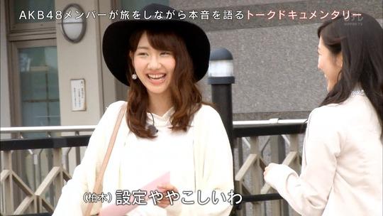AKB48旅少女_55180212
