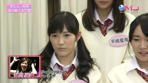 ミュージックジャパン渡辺麻友16