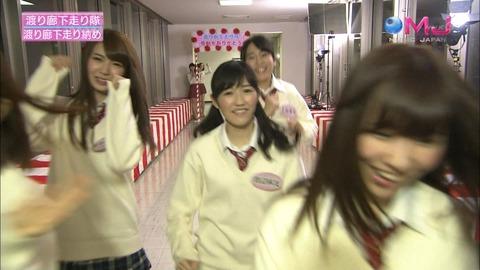 ミュージックジャパン渡辺麻友22