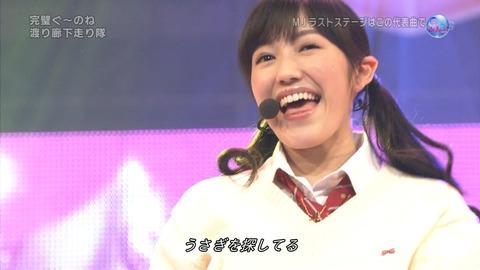 ミュージックジャパン渡辺麻友27