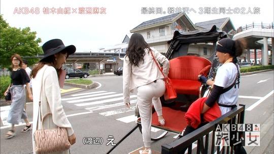 AKB48旅少女_58040759