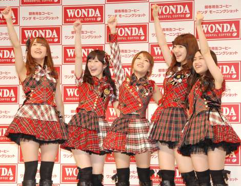 WONDAプレス2