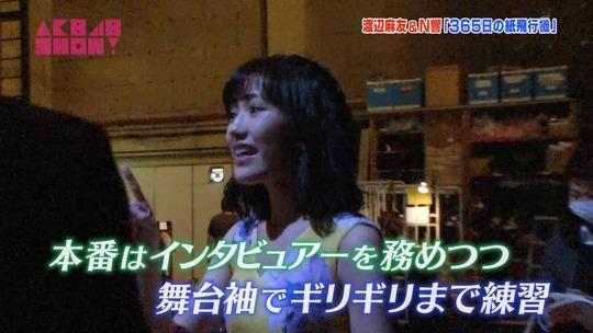 N響舞台裏_AKB48SHOW7