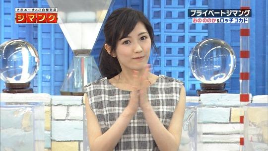 渡辺麻友_ジマング60