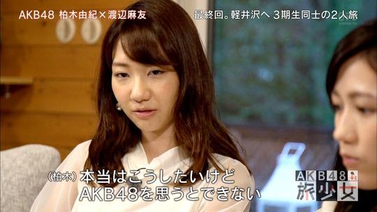 AKB48旅少女_17410700