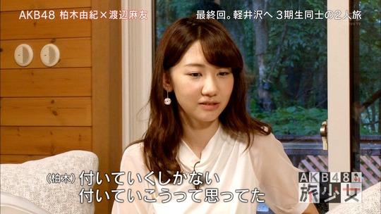 AKB48旅少女_16300302