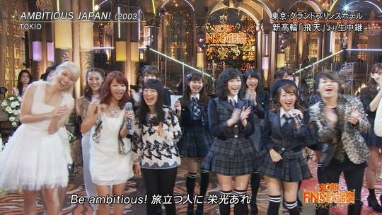 FNS歌謡祭2016_渡辺麻友5