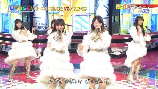 UTAGE!春の祭典SP渡辺麻友_23