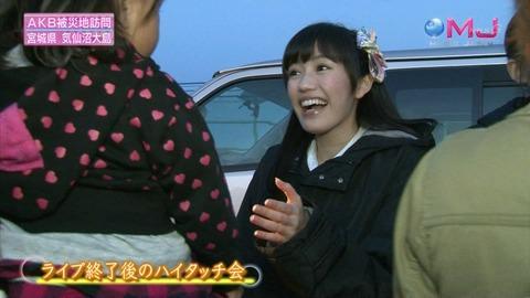 MJ渡辺麻友13