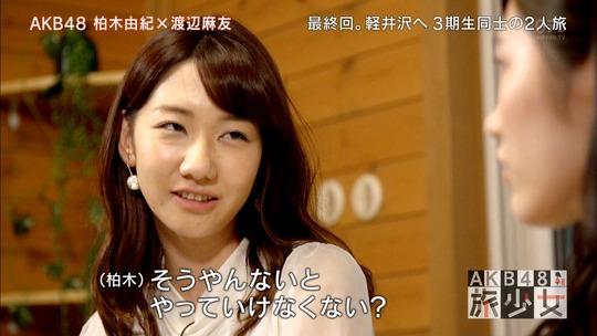 AKB48旅少女_21280948