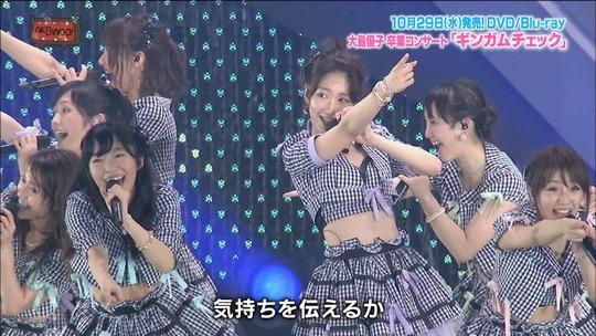 大島優子卒コン5