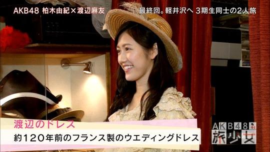AKB48旅少女_00210720