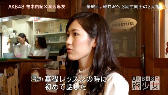 AKB48旅少女_02070634