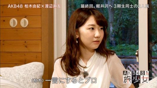 AKB48旅少女_16210301