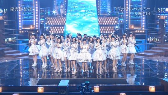 レコード大賞2014_132