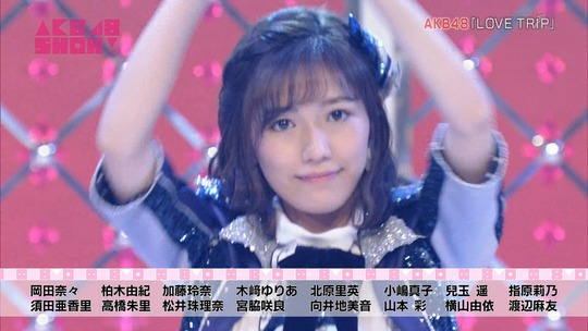 AKB48SHOW_LOVETRIP4