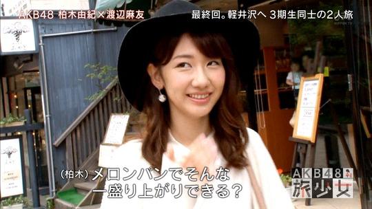 AKB48旅少女_59320127