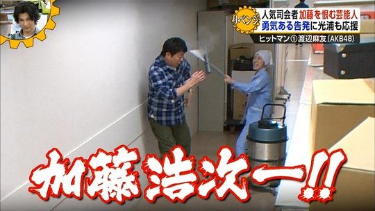 加藤浩次に掃除のおばさんの格好でどっきりを仕掛ける渡辺麻友の画像