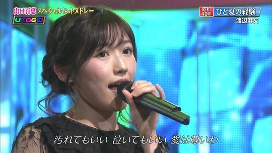 UTAGE3時間スペシャル_渡辺麻友47