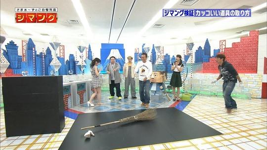 渡辺麻友_ジマング45