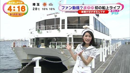 めざましテレビ0922_2