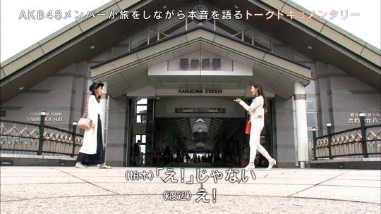 AKB48旅少女_54560449