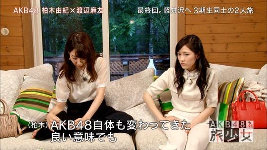 AKB48旅少女_15520961