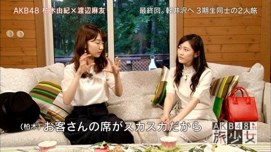 AKB48旅少女_15200572
