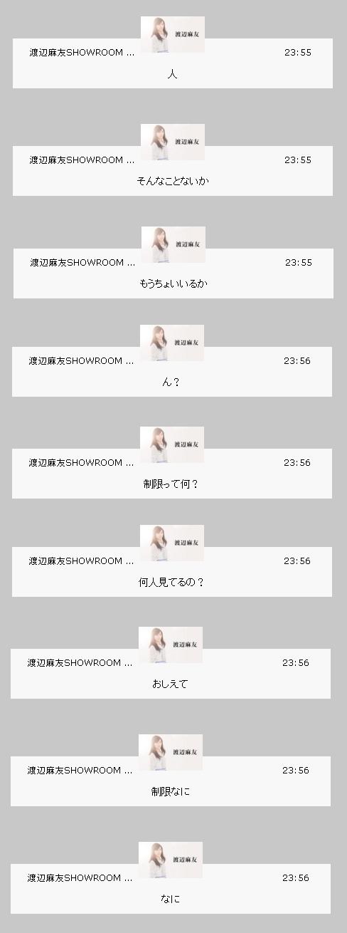 showroom_r2_c1