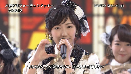 FNS歌謡祭_68