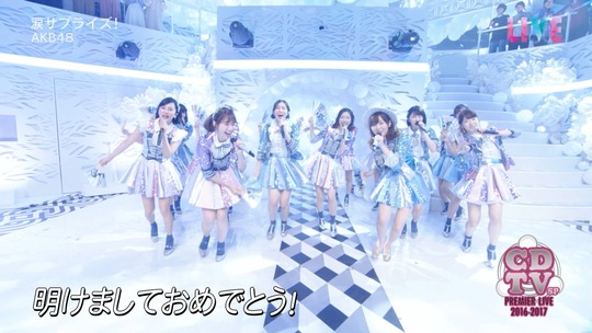 CDTV2017渡辺麻友43