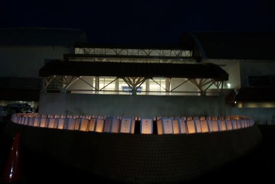 小千谷市祈念式典8